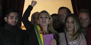 رئیسجمهور خودخوانده بولیوی خواستار برگزاری انتخابات شد