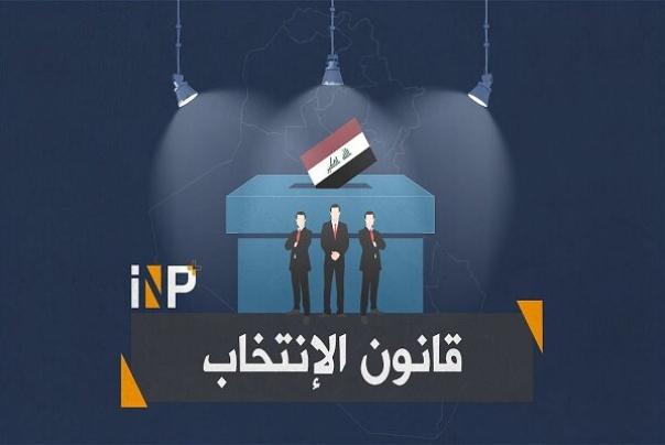 قانون-جدید-انتخابات-عراق؛-سازوکارهایی-که-تغییر-کردند
