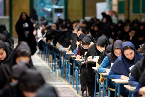 وضعیت تحصیل زنان در ایران چگونه است؟