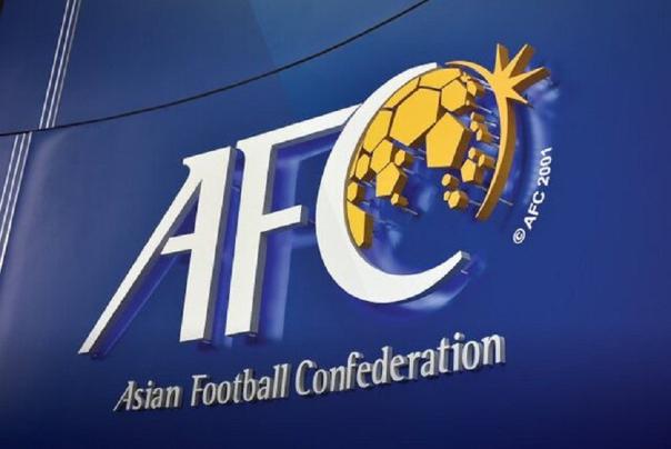 سایتAFC بیانیه خود را اصلاح کرد/ شرط امنیتی حذف شد