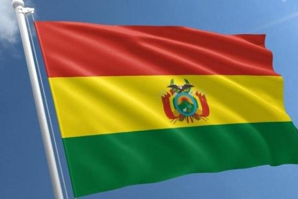 روابط دیپلماتیک خود با کوبا را به حالت تعلیق در آورده است.