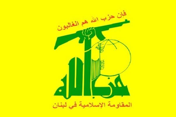 واکنش حزب الله به تظاهرات ضدآمریکایی مردم عراق