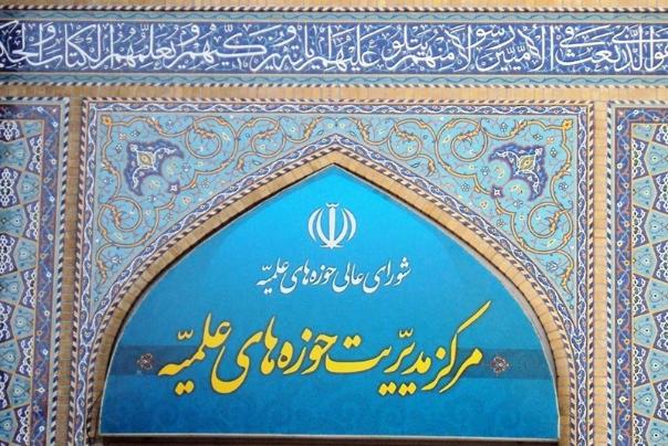 """واکنشها به آتش زدن کتاب پزشکی توسط """"تبریزیان"""""""