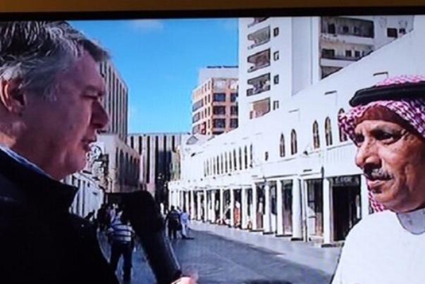 القناة-12-الإسرائيلية-تنشر-تقريراً-لمراسلها-من-قلب-السعودية-الى-أي-حدّ-بلغ-التطبيع؟