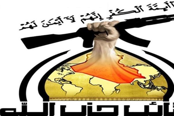 گردانهای حزبالله: دفاع از حاکمیت عراق نیاز به اجازه ندارد
