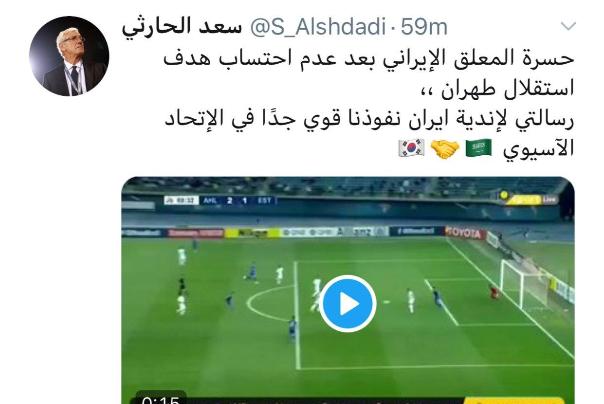 واکنش خبرنگار سعودی به مردود اعلام شدن گل دوم استقلال