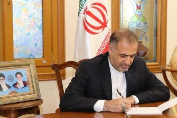 از روسیه انتظار داریم در راستای رفع تحریمها علیه ایران فعالتر عمل کند