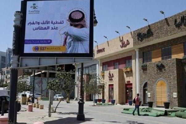 عربستان از احتمال ابتلای صدها هزار نفر به کرونا خبر داد