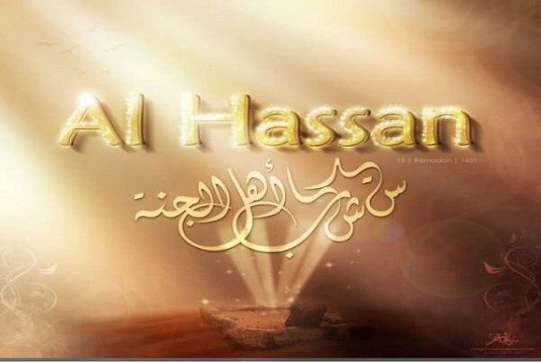 Imam Hassan (AS), his Imamate and peace treaty