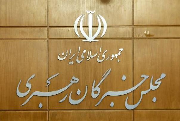 بیانیه مجلس خبرگان رهبری به مناسبت روز قدس