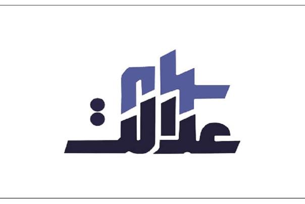 آزادسازی سهام عدالت، اصلیترین بحث شورای عالی بورس