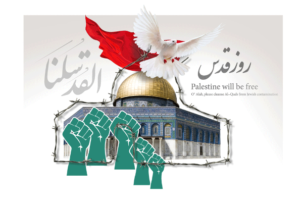 IN%20THE%20NAME%20OF%20QUDS