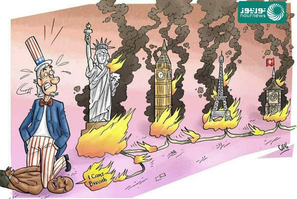 نتیجه میلیاردها دلار هزینه «غرب وحشی» برای جنگ و براندازی در غرب و جنوب غرب آسیا!