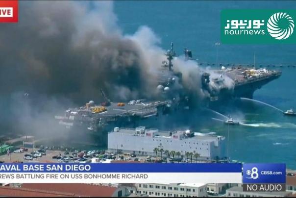 سکوت ارتش آمریکا و عدم اعلام دلایل انفجار در ناوهواپیمابر این کشور