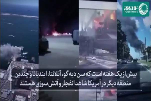 هفت روز 7 انفجار در آمریکا