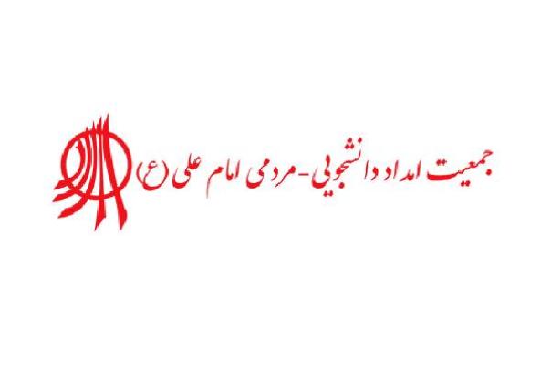 شارمین و شبکهسازی گولنی در ایران