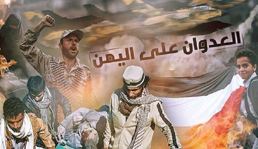 إحصائية%202000%20يوم%20من%20العدوان%20السعودي%20على%20اليمن%20(انفوغراف)