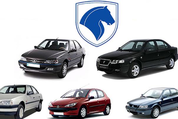 قیمت جدید 7 محصول ایران خودرو اعلام شد