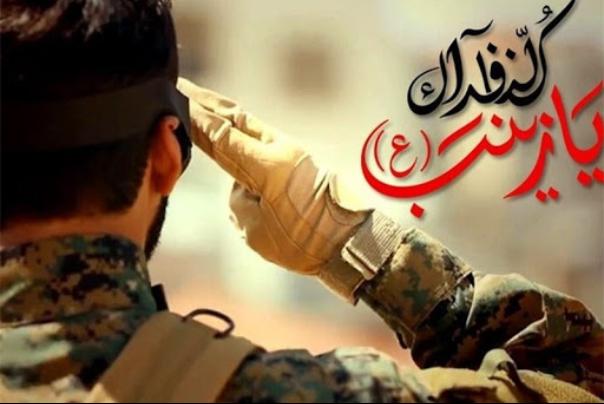 شناسایی پیکر مطهر 7 شهید مدافع حرم در سوریه