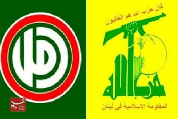 بیانیه مهم «حزبالله» و «أمل» درباره ترکیب هیئت مذاکره کننده لبنانی