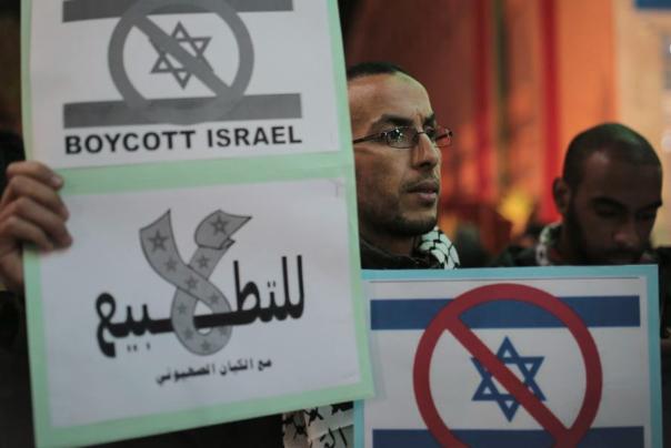 اعتراف صهیونیستها به نارضایتی ملتهای عربی در پروژه عادیسازی روابط