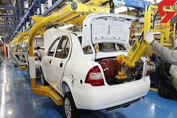 موافقت شورای رقابت با افزایش قیمت خودرو متناسب با نرخ تورم
