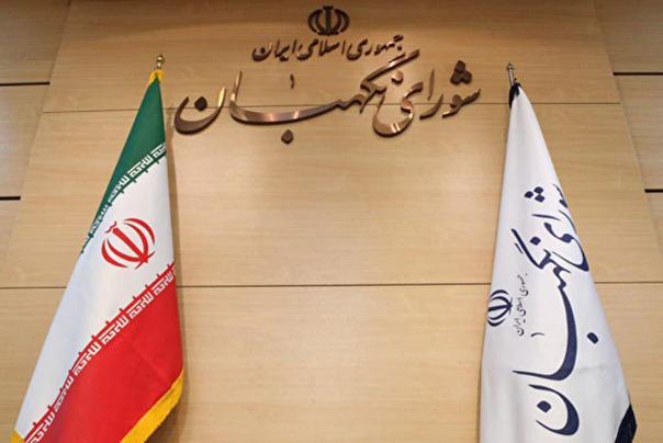 شورای نگهبان طرح تامین کالاهای اساسی مجلس را تایید کرد