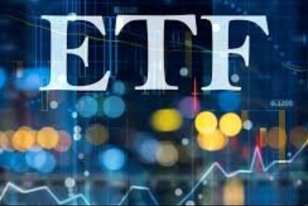 معاملات صندوق سرمایه گذاری پالایشی یکم آغاز شد