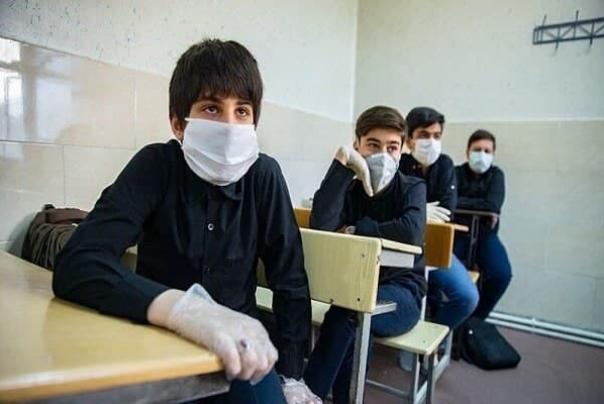 شرایط بازگشایی مدارس از اول بهمن