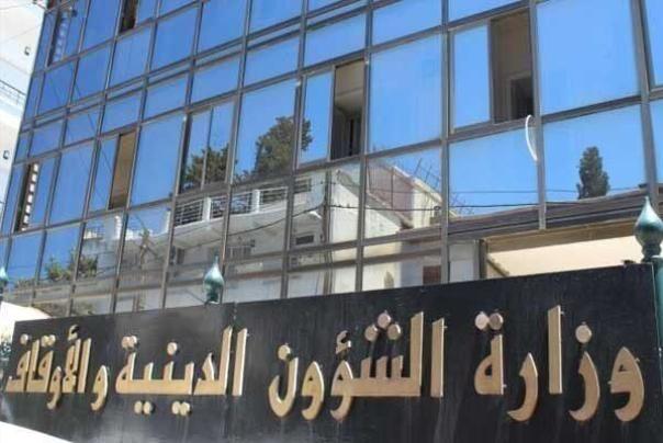 המשרד לשירותי דת סודני מתנגד להשתתף בכנס בנושא היחסים עם ישראל