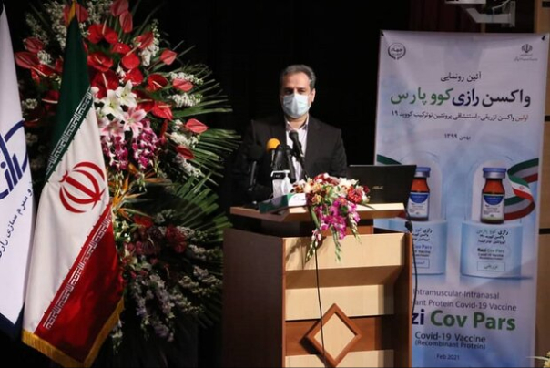 Iran's%20Covo-Pars%20vaccine%20complies%20with%20WHO%20instructions