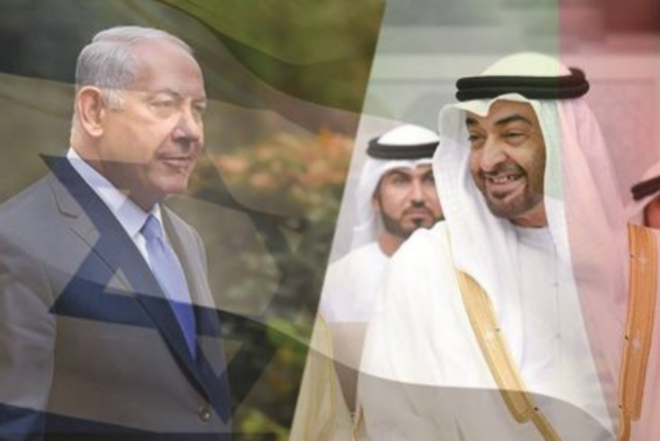 Consequences%20for%20the%20continuation%20of%20the%20UAE%20smoothing%20the%20path%20for%20the%20Zionists