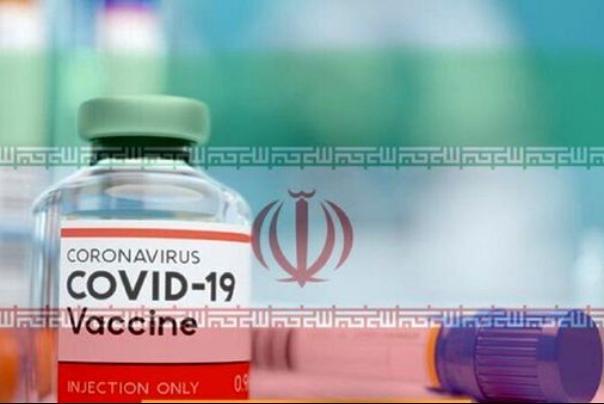 ایران به دو واکسن دیگر مجوز مصرف اورژانسی داد