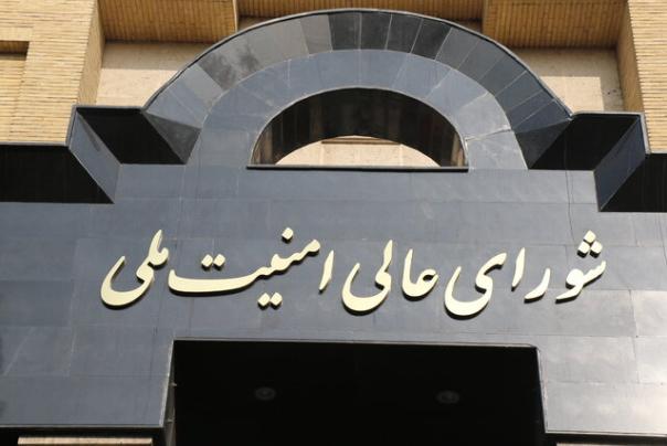 واکنش دبیرخانه شورای عالی امنیت ملی به اظهارات خلاف واقع محمود صادقی