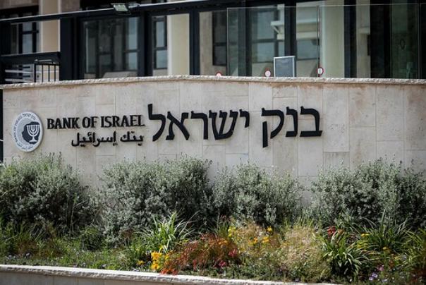 """דו""""ח בנק ישראל ל-2020: הקורונה לא החמירה את סיכון החוב של ישראל"""