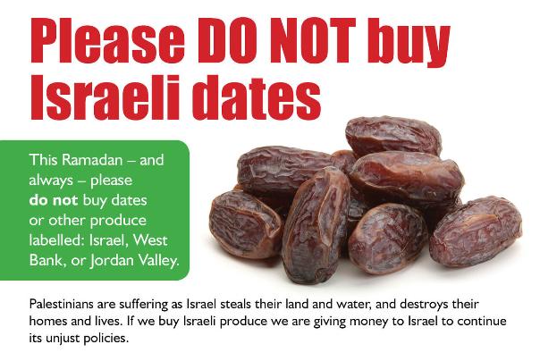 חרם תמר ישראלי בבריטניה