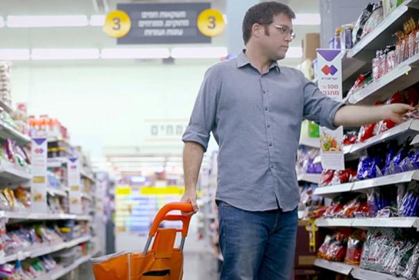 """הלמ""""ס: מדד המחירים לצרכן עלה ב-0.6% בחודש מרץ"""