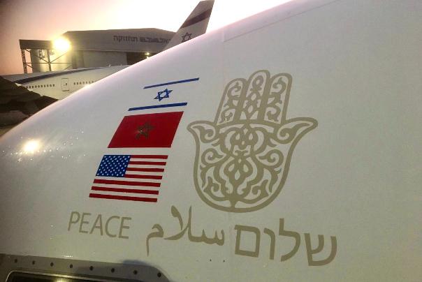 מרוקו הודיעה על מועד הטיסות הישירות לישראל