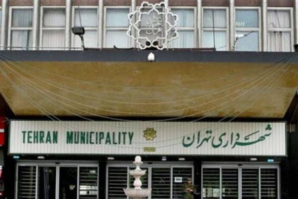 واکسنخواری به شهرداری تهران رسید!