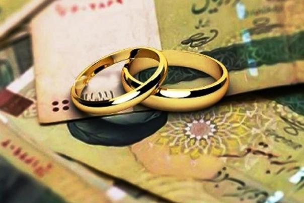 پرداخت وام ازدواج 70 میلیونی به بانکها ابلاغ شد