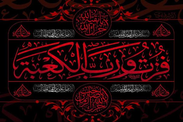 چندرسانهای: روضه خوانی سوزناک مقام معظم رهبری در ایام شهادت مولای متقیان حضرت علی ( ع)