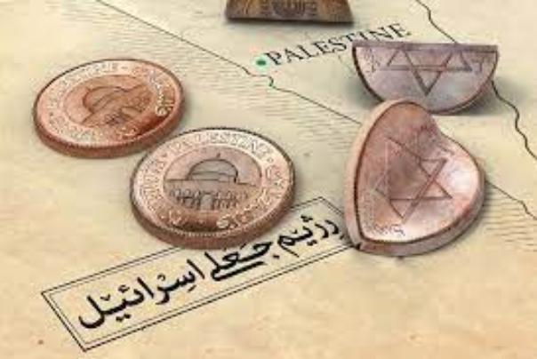 نابودی؛%20فرجام%20حتمی%20رژیم%20جعلی%20اسرائیل