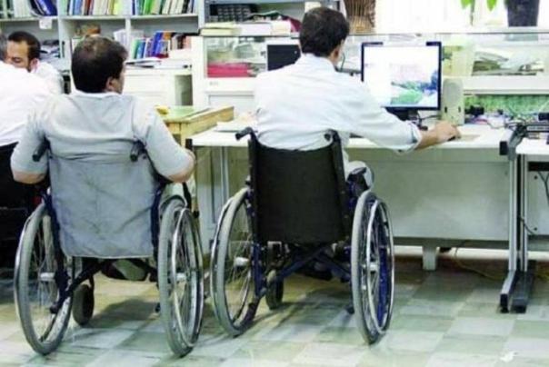 کاهش 10 ساعت کاری کارمندان غیر هیات علمی دارای معلولیت شدید