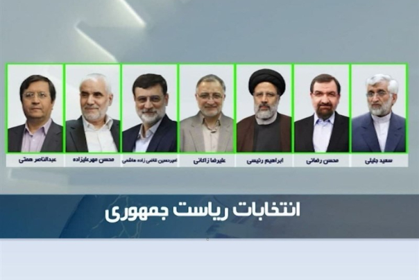 زمان برگزاری مناظرههای انتخاباتی تغییر کرد/اولین مناظره 15 خرداد