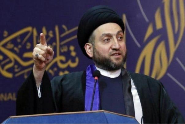 حکیم: نظارت بینالمللی بر انتخابات باید بدون دخالت در امور داخلی و نقض حاکمیت عراق باشد