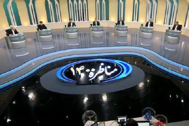 ایرانیها چقدر به اولین مناظره انتخابات توجه کردند؟