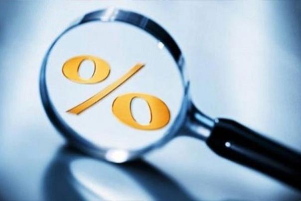 نرخ سود بین بانکی به زیر 19 درصد رسید