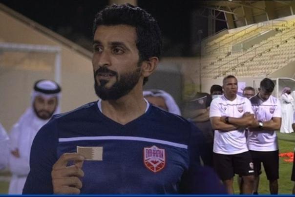 اقدام عجیب پسر پادشاه بحرین قبل از مسابقه با ایران