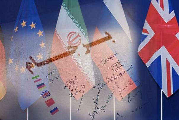 چندرسانهای: رمزگشایی از اظهارات عراقچی درباره مذاکرات وین