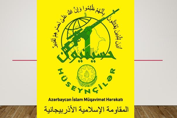 ברכות לנשיא תנועת ההתנגדות האיסלאמית של רפובליקת אזרבייג'ן